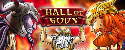 hall of gods jackpot 2015
